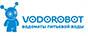 Официальная страница компании «Водоробот»
