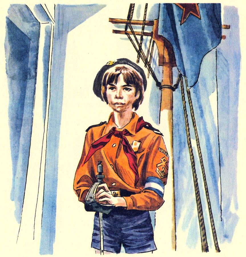 Постовой (рисунок Е.А. Медведева)