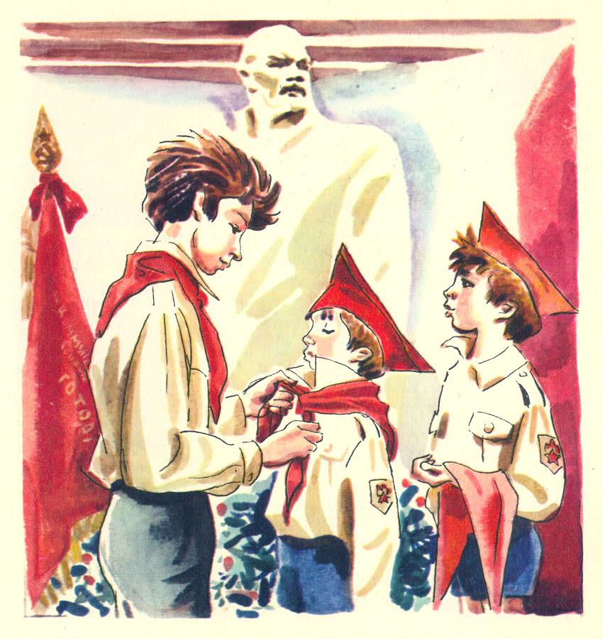 Посвящение в пионеры. Рисунок Евгения Медведева.