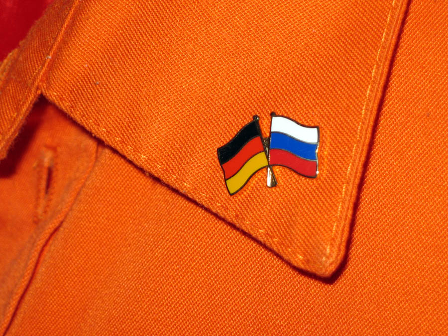 Российско-германская межправительственная молодёжная программа обмена