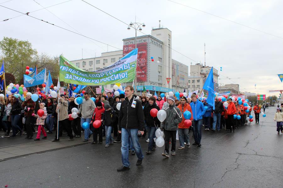 Во главе колонны Министерства заместитель министра Евгений Сильчук