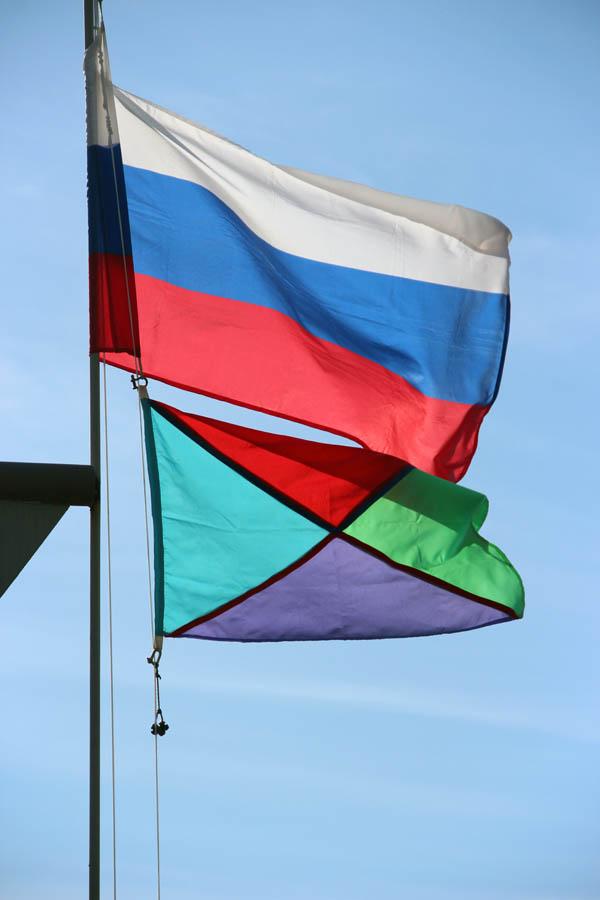 Флаги России и сборов РВО
