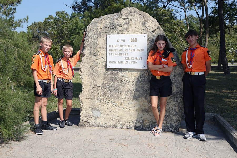 Каравелльцы около места основания лагеря «Звёздный»