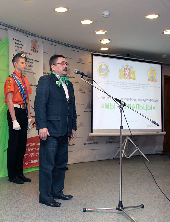 Игорь Мороков, уполномоченный по правам ребёнка приветствует участников форума
