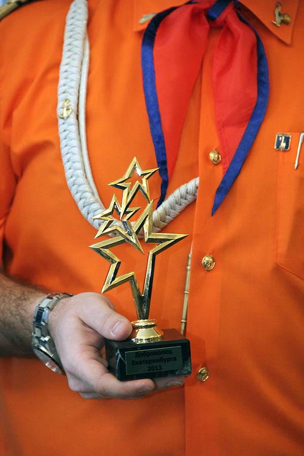 Одна из наград для добровольцев отряда