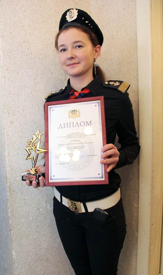 Флагман Екатерина Кудюкова с наградами администрации Екатеринбурга