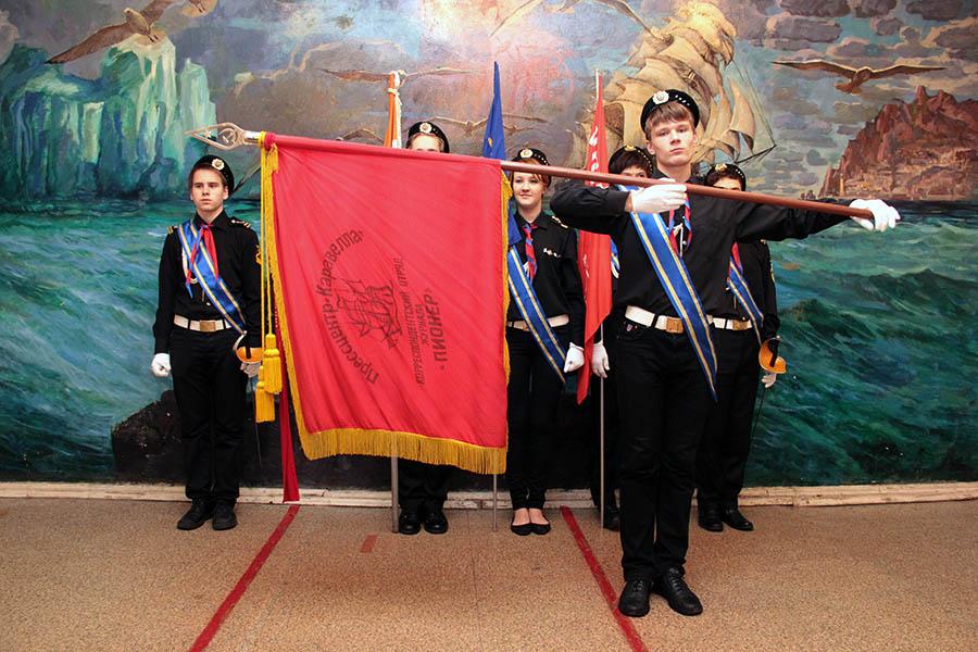 Вручено отряду в знак его принадлежности к Всесоюзной пионерской организации имени В.И. Ленина