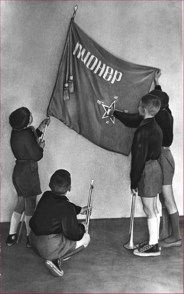 Новое знамя от редколлегии журнала «Пионер»
