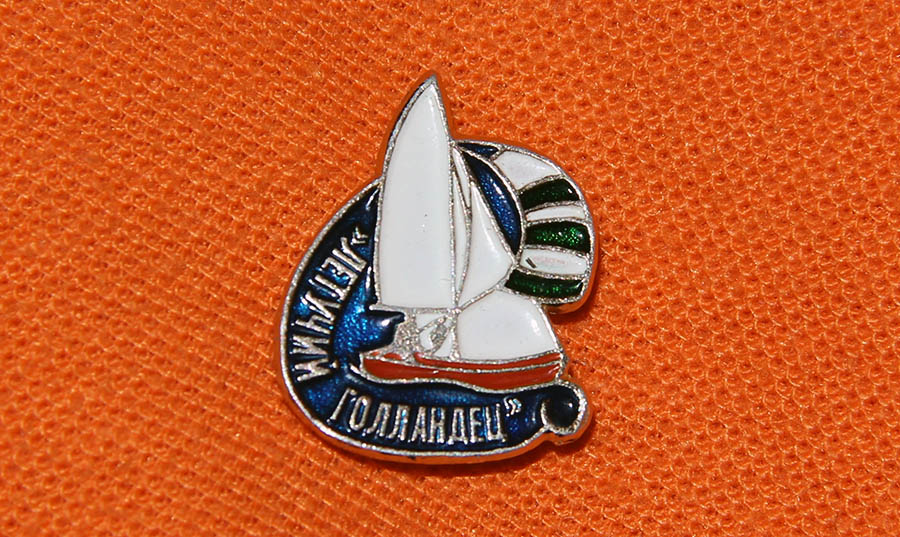 The badge «Flying Dutchman»