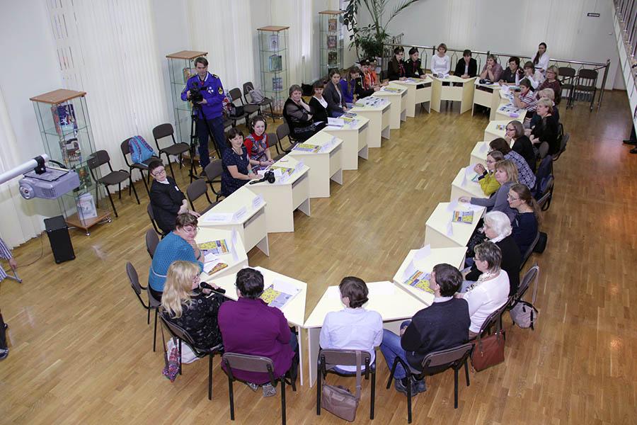 Проблемы детской литературы обсуждали за овальным круглым столом
