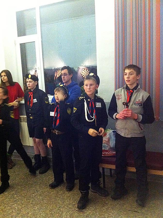 Каравелльцы на соревнованиях в молодёжном центре «Лидер»
