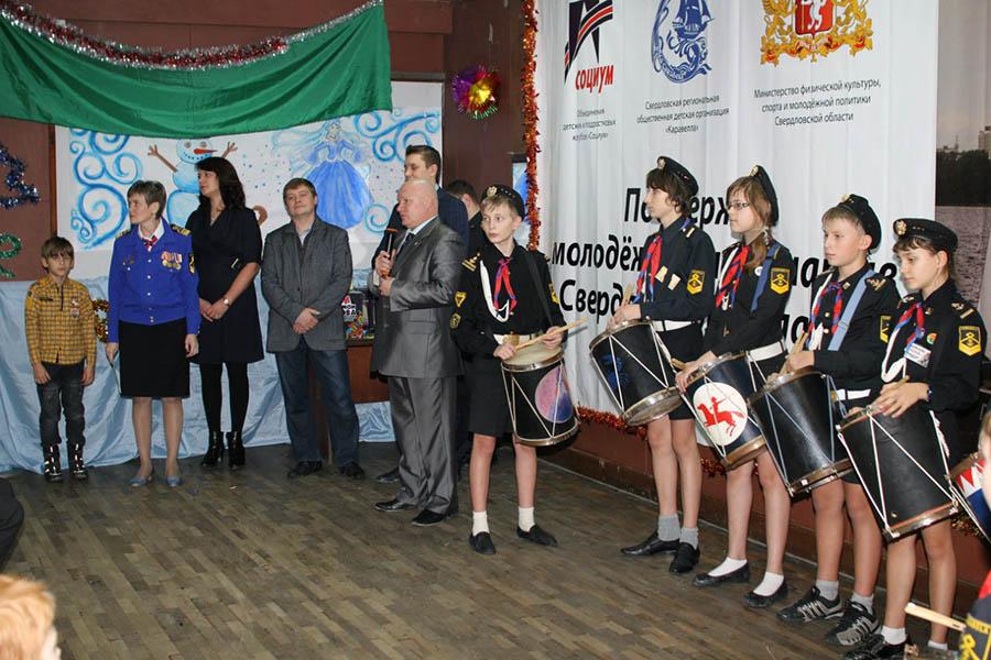 Награждение участников конкурса в 2014 году