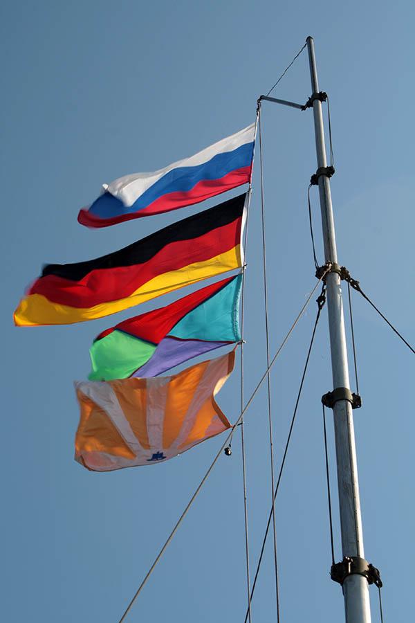 В сборе 2011 года участвовала немецкая делегация