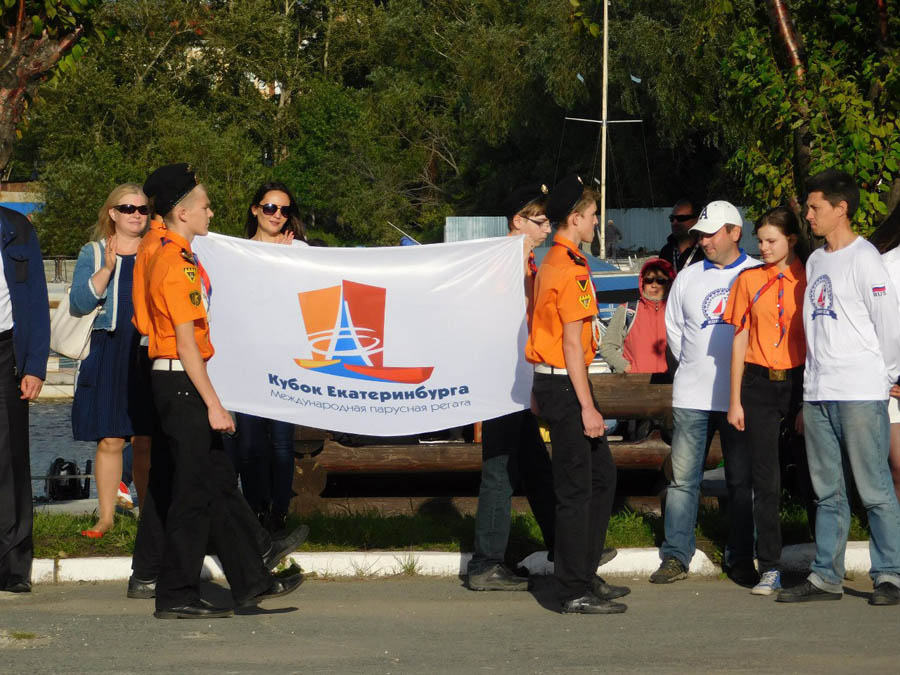 Каравелльцы выносят флаг международной регаты Кубок Екатеринбурга