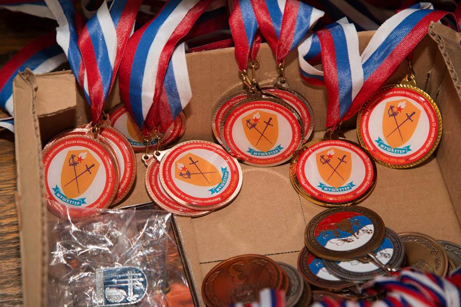 Наградной комплект за фехтовальный турнир