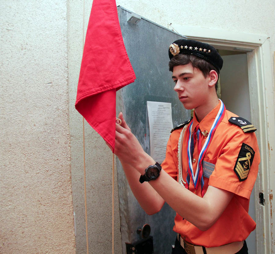Ник Кошкин завершает первенство спуском флага