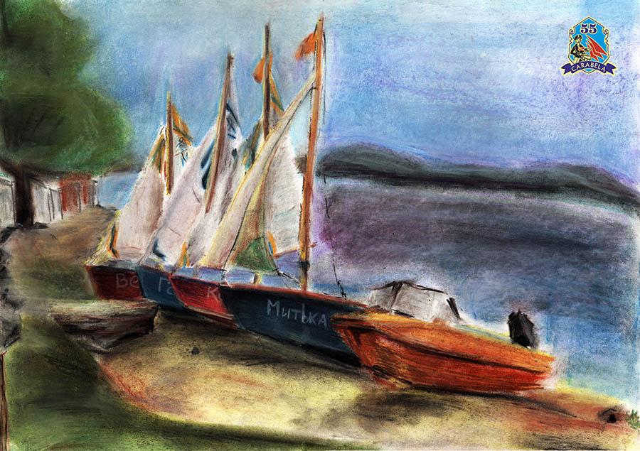 Яхты флотилии в год 55-летия отряда. Автор: Валентина Тупицына