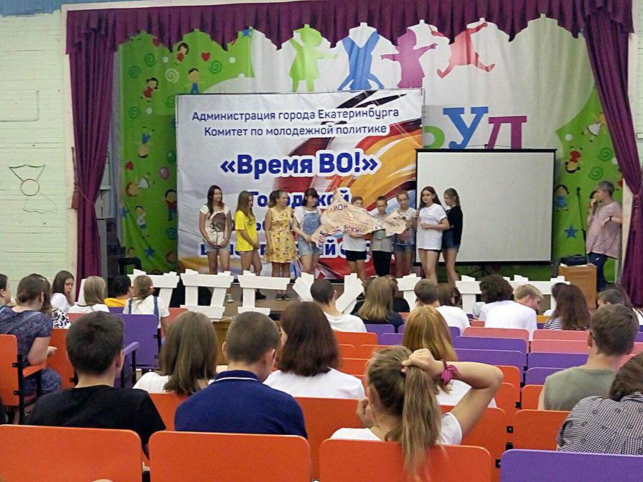 Участники слёта волонтёров презентуют свои проекты