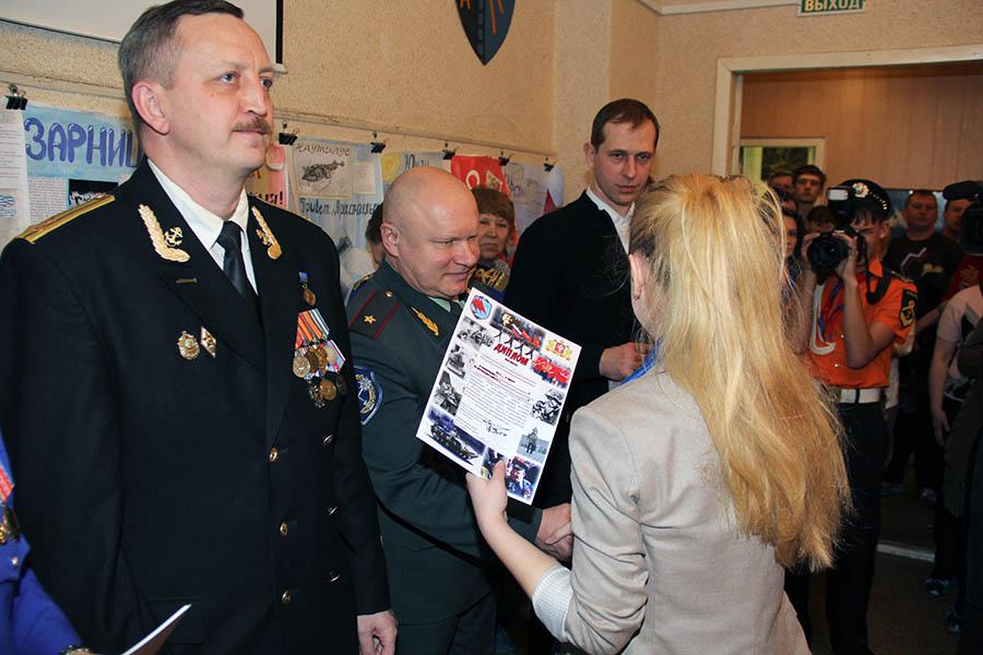 Награждение победителей первого конкурса в 2013 году
