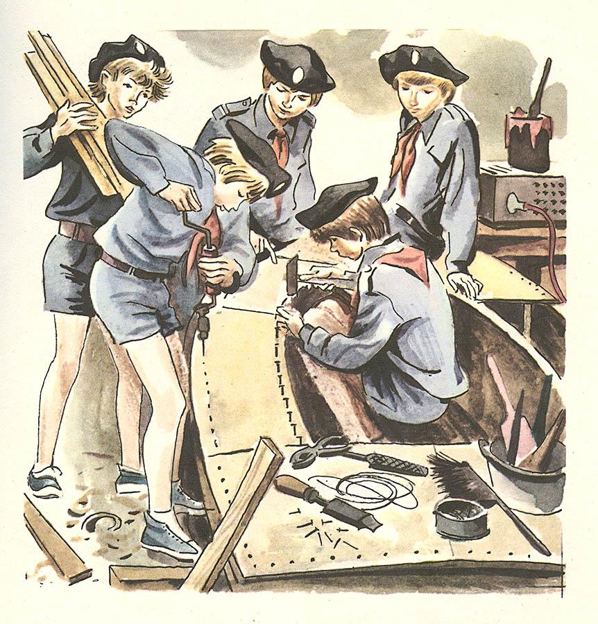 Каравелльцы строят новый штурман. Рисунок Е.И. Медведева.