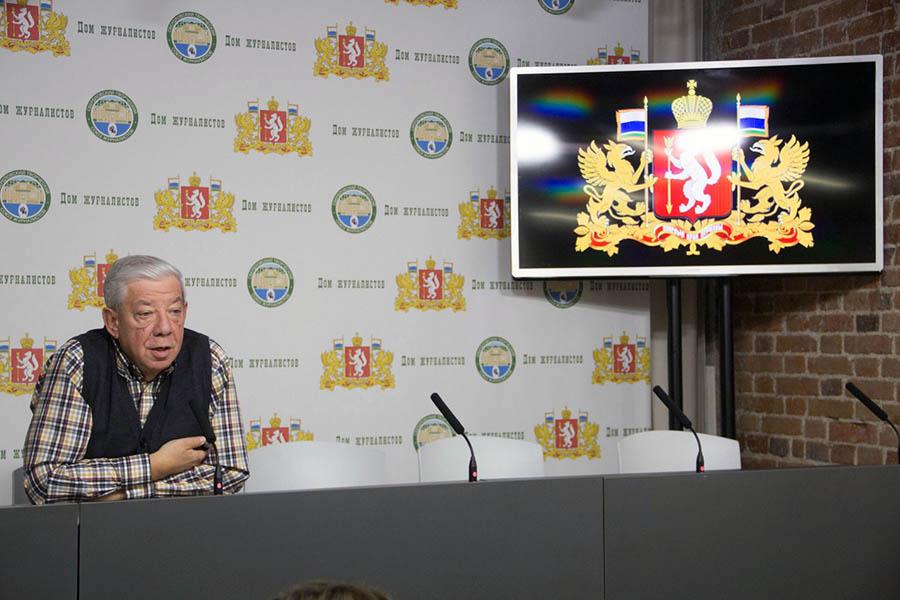 Александр Юрьевич отвечает на вопросы юнкоров Екатеринбурга и Свердловской области