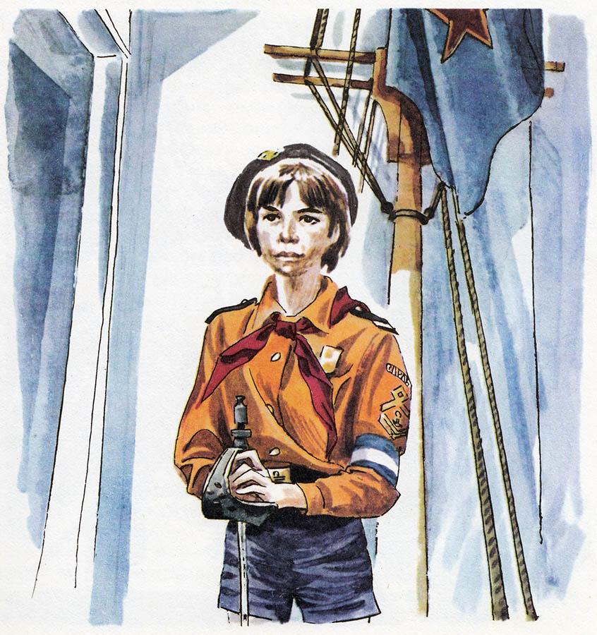 Постовой отряда «Каравелла». Рисунок Е.И. Медведева