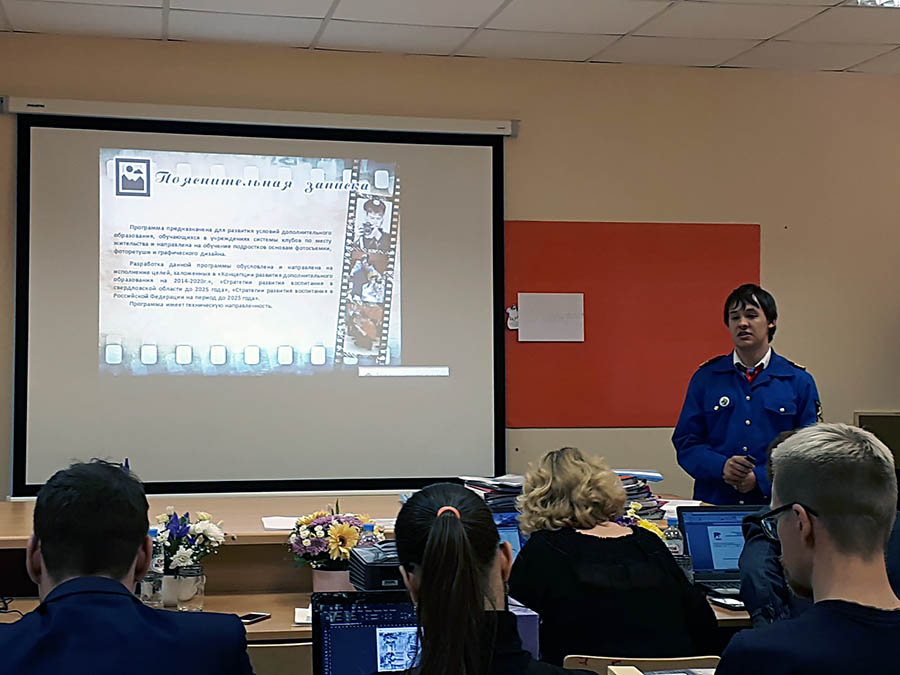 Дима Василика защищает свою программу по фото-делу