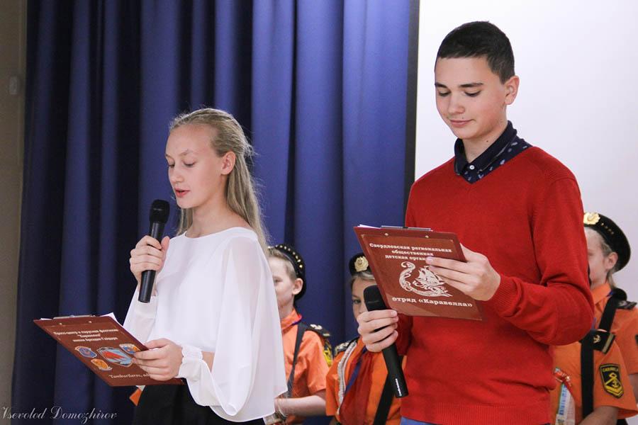 Арина и Костя показали себя отличными ведущими