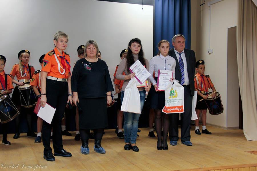Призёры в номинации: Маша Самойлова и Настя Васильева