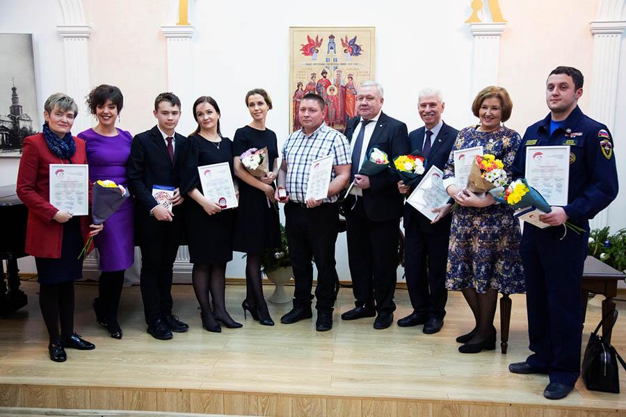 Лауреаты премии «Спасибо» 11 января 2019 года