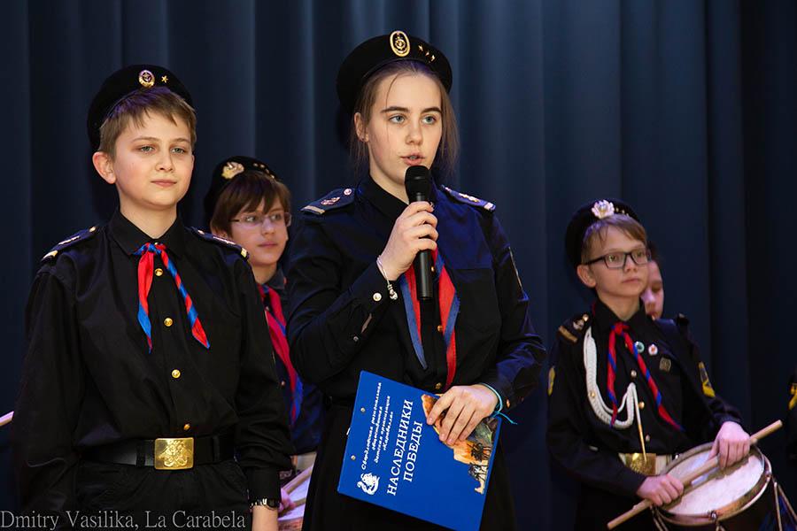Ведущие Женя Галимов и Полина Чуприянова объявляют организаторов конкурса