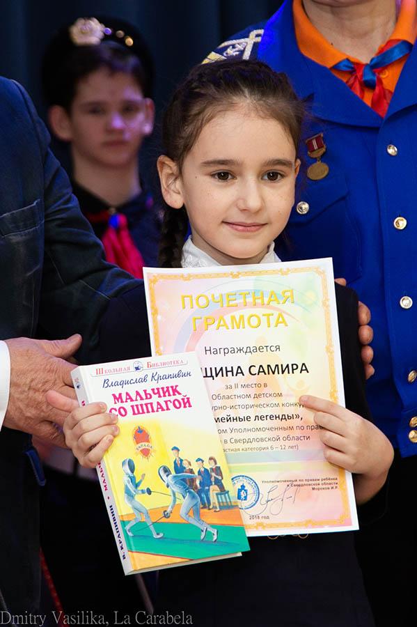 Победители конкурса были счастливы получить книги с автографом автора