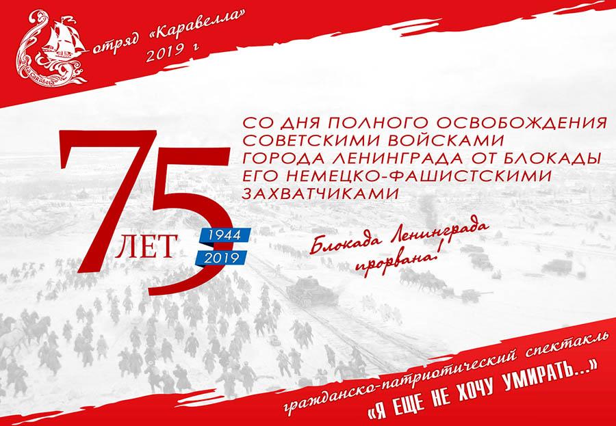 Плакат, посвящённый нашему спектаклю (дизайн: Дмитрий Василика)