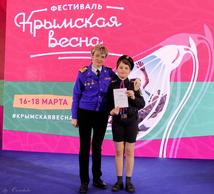 Лариса Крапивина и Матвей Ваулин после завершения фестиваля