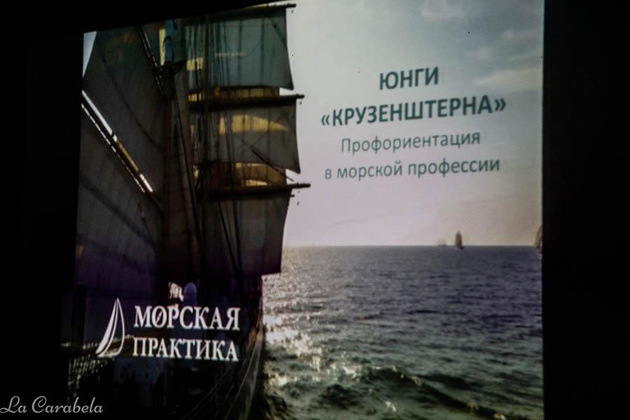 Рассказы о морских приключениях сопровождали видео истории