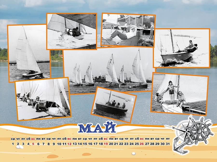 Майская страница юбилейного календаря на ваш рабочий стол!