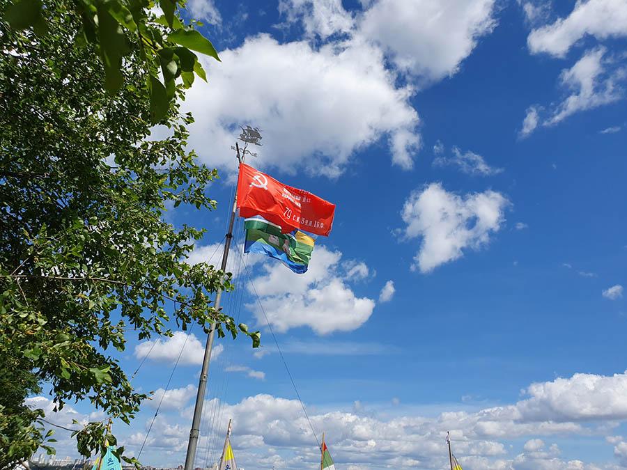 В этот день над базой развивалось Знамя Победы...