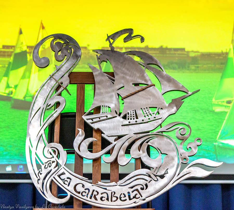 Логотип отряда в нержавеющей стали от Центра лазерных технологий