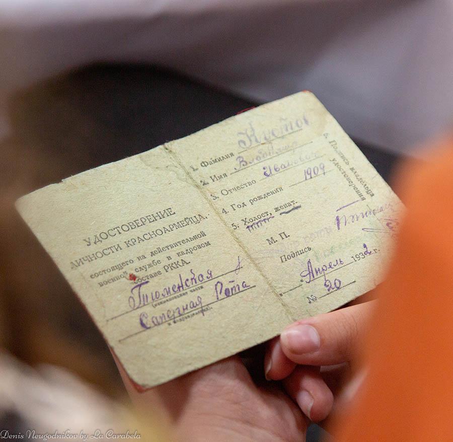 Мы держали в руках повестку в военкомат, книжку красногвардейца...