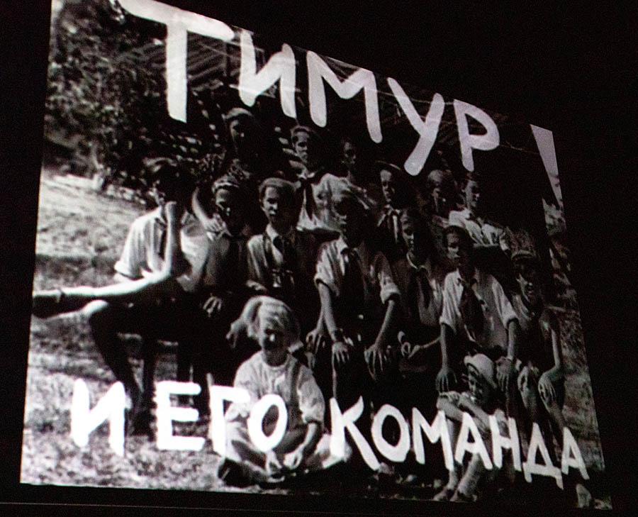 Тимур и его команда Аркадия Гайдар похожи на каравелльцев Владислава Крапивина