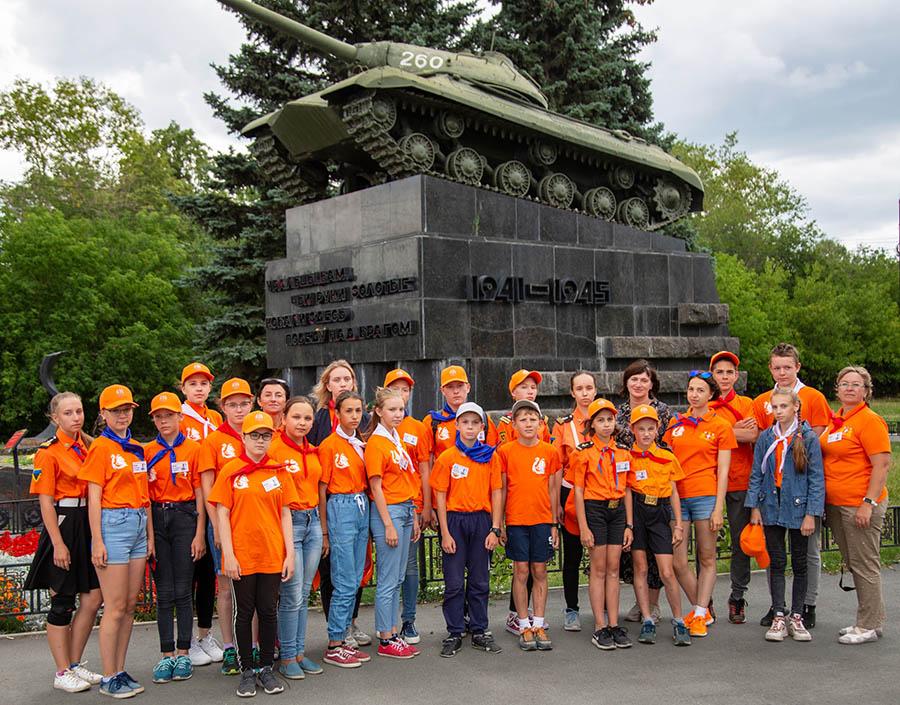 Команда путешественников в Челябинск