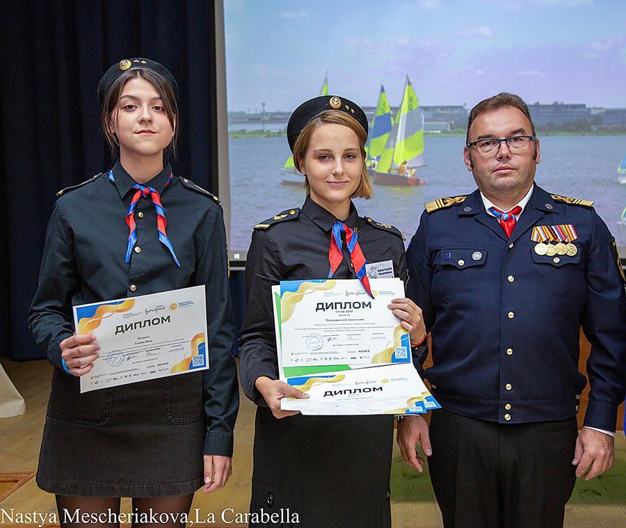 Участницы форума Бумеранг получили заслуженные награды...