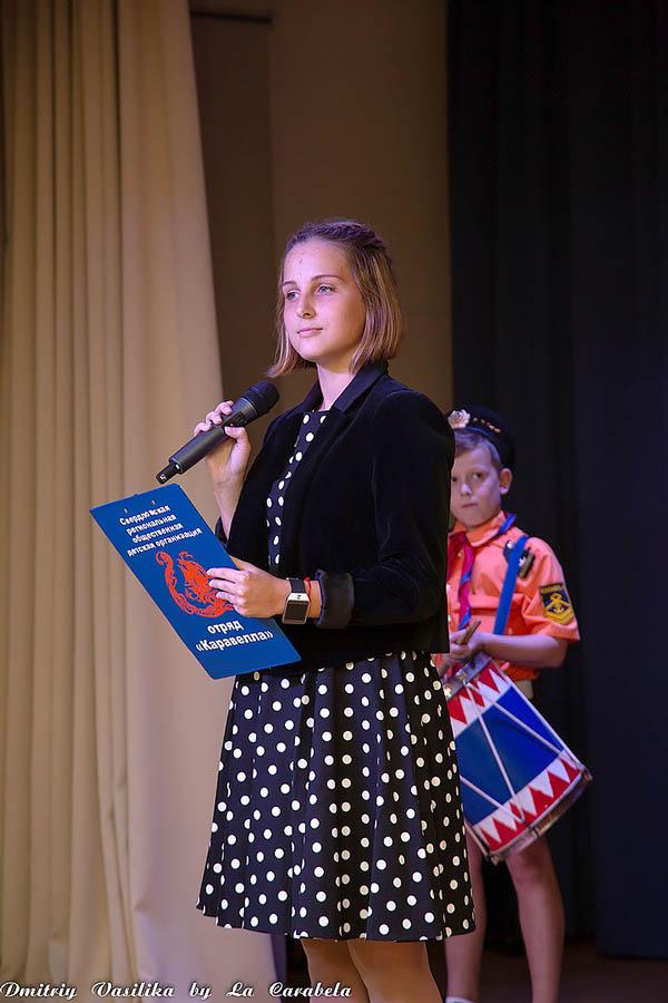 Анастасия Мещерякова одна из ведущих церемонии награждения