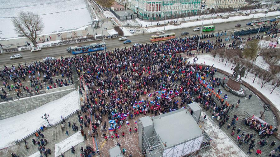 В этот день народное единство произошло на площади Труда