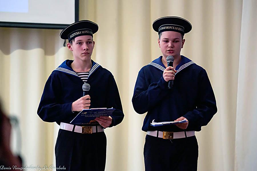 Каравелльцы делятся с кадетами горьким хлебом блокады Ленинграда